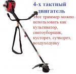 Бензиновый триммер MTD 990 (5 приборов в 1)